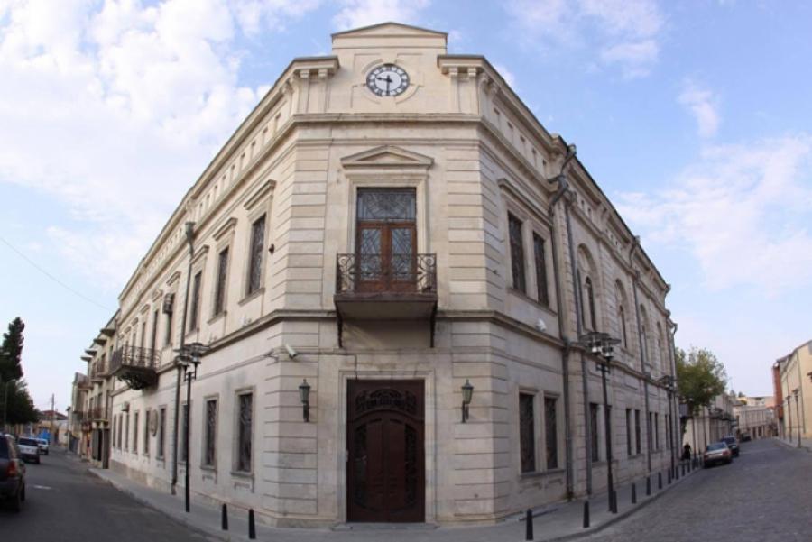 Historical-Ethnographic Museum