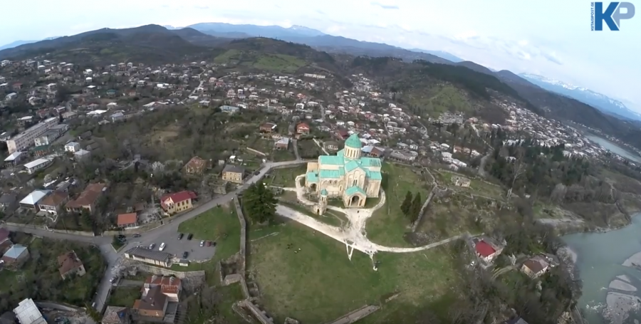 Routes to Bagrati Cathedral  (Video)
